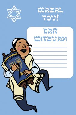 Bar Mitzvah Invitation Card.  Vector illustration