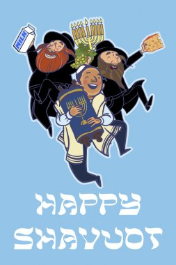 Happy Shavuot. Jewish holiday card. vector