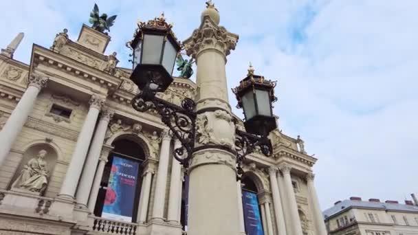 Iviv opera budova město cestování