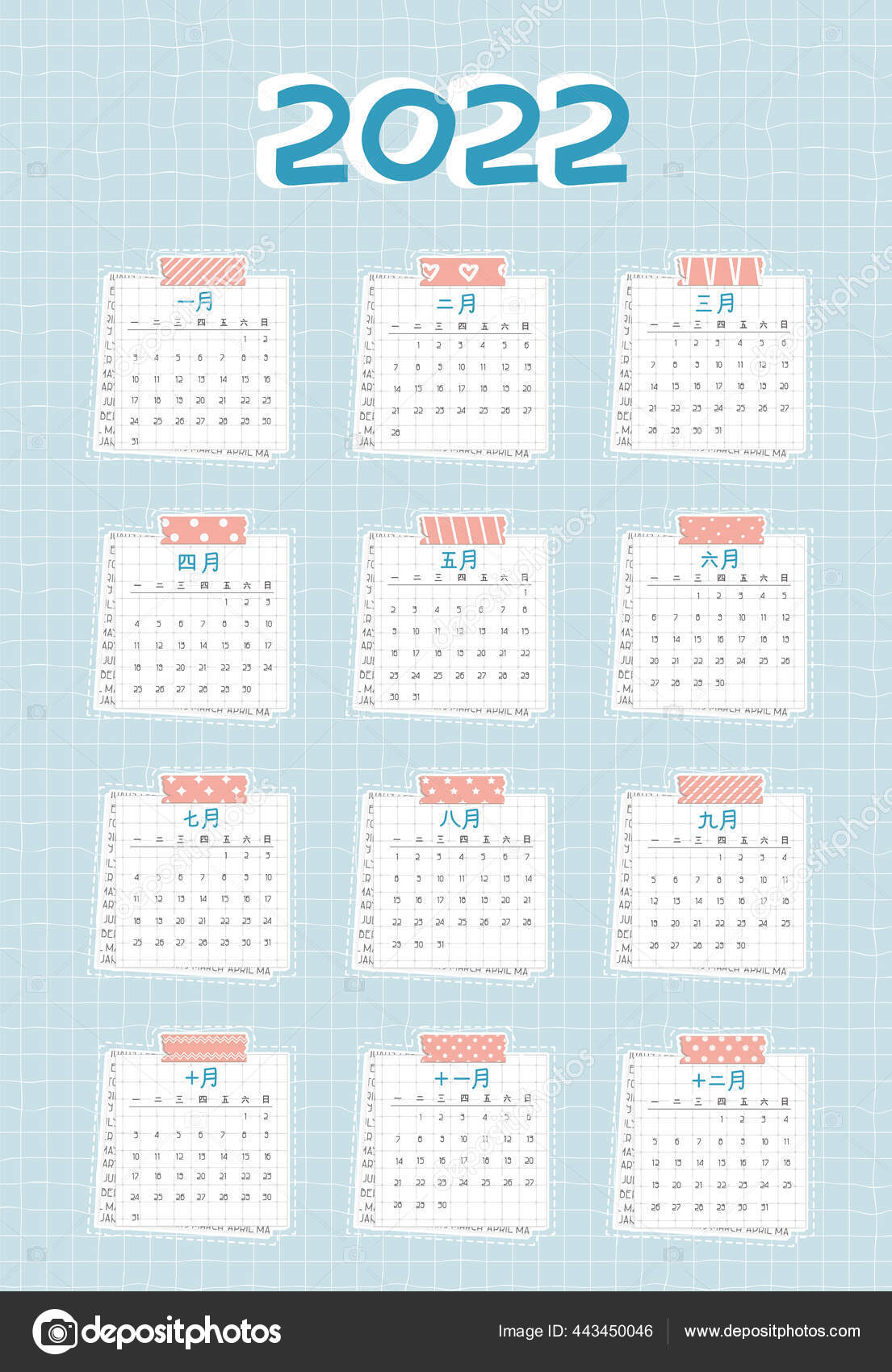 Chinese Calendar 2022.Calendar 2022 January December Chinese Language Every Month Squared Paper Vector Image By C Essskina Vector Stock 443450046