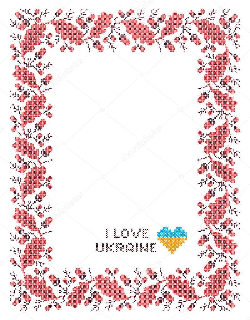 схема орнамент украинский