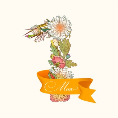 Card for the holiday of spring and work in Russia. May 1.