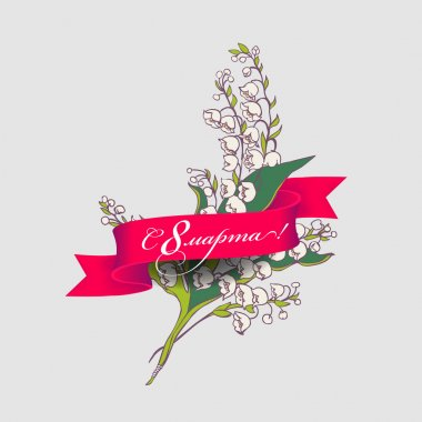 Vector greeting card with lilies of the valley and a ribbon that says congratulations.