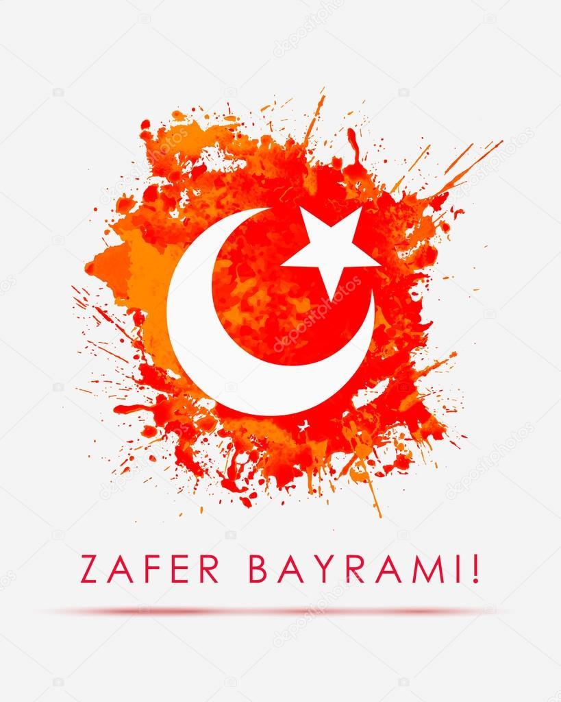 30 Ağustos Tebrik Kartı Yazıt Zafer Bayramı Türkiye Bayrağı