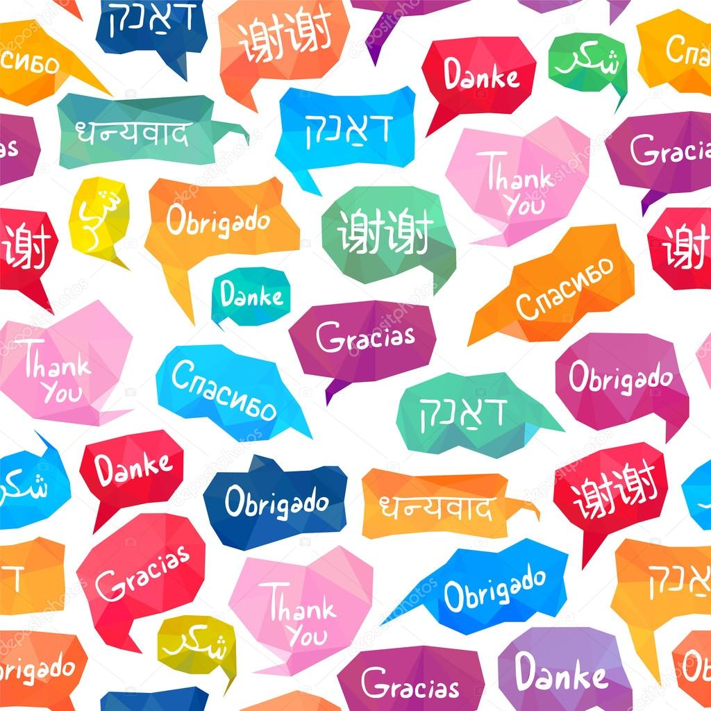 Different Languages Stock Vectors Royalty Free Different Languages
