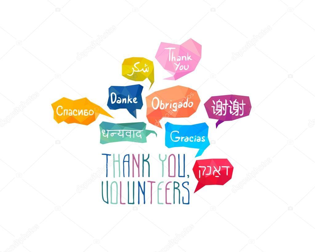 Thank You Volunteers Gratitude Banner Stock Vector C Ukususha 92747566