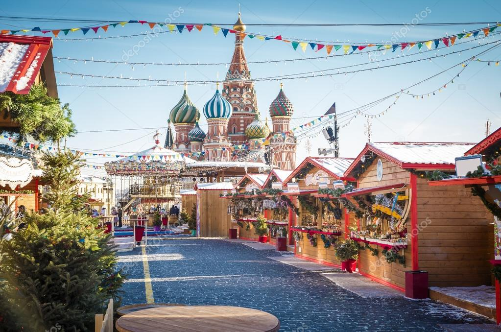 Christmas village fair on Red Square in Moscow