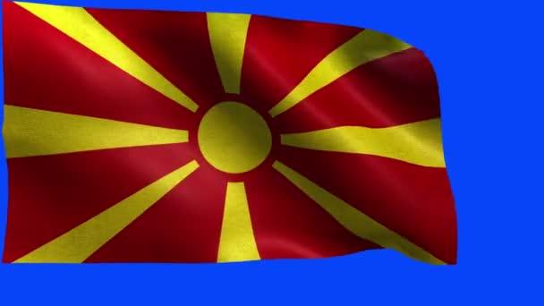 Republic of Macedonia, Flag of Macedonia, Macedonian Flag - LOOP