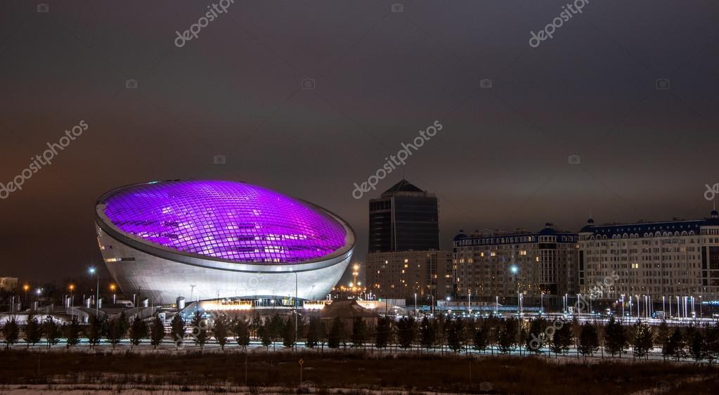 Nazarbayev centre