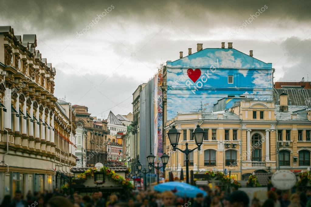 Building with colorful picture on a Moscow street