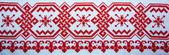 Slava ornamento, reticolo rosso, punto croce, ricamo
