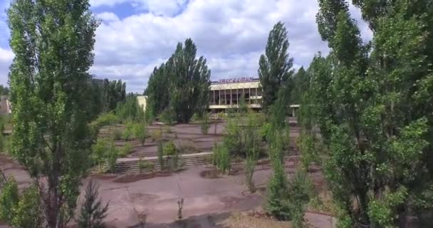Palace of Culture (Energetik) in Pripyat town near Chernobyl (Aerial)