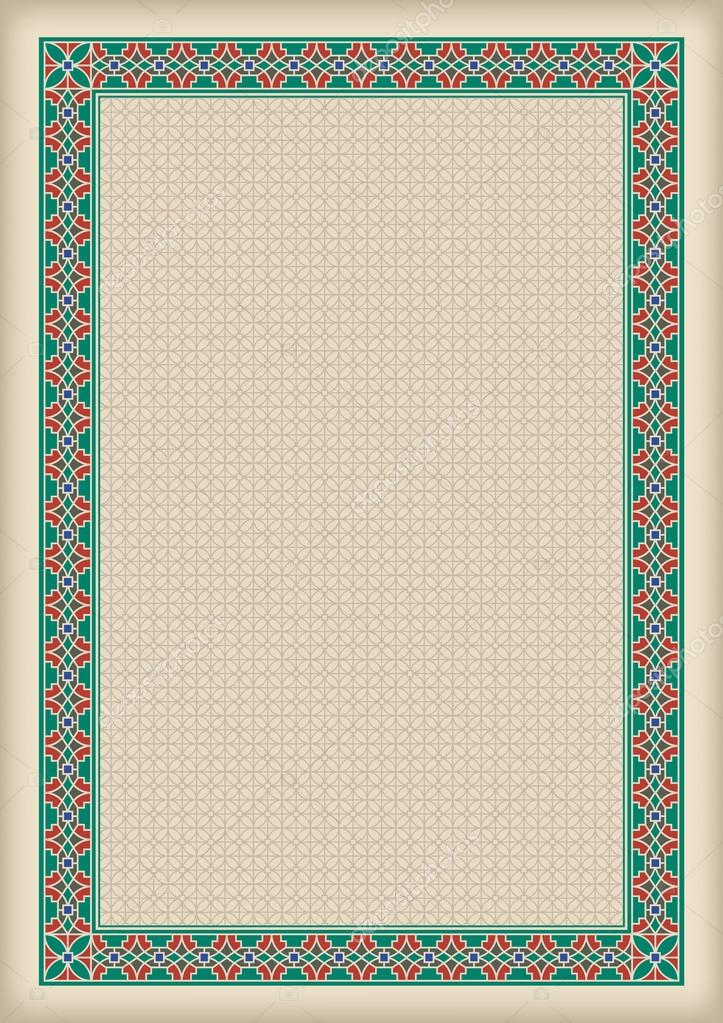 Decorative frame and background, A4 page format, Arabic style ...