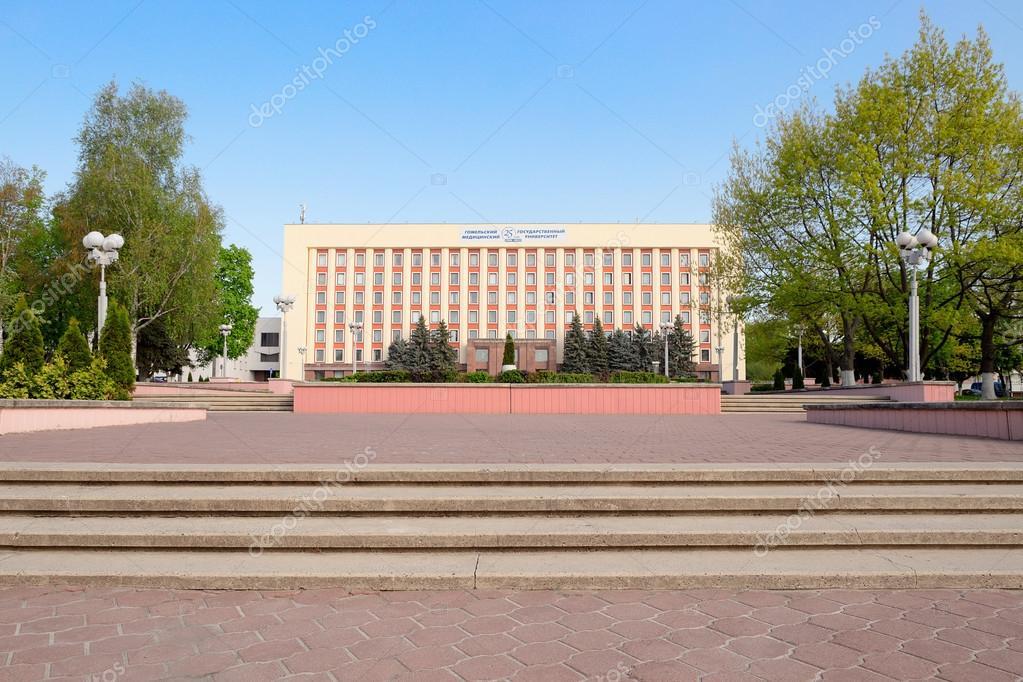 GOMEL, BELARUS - May 4, 2016: Gomel State Medical University, Belarus