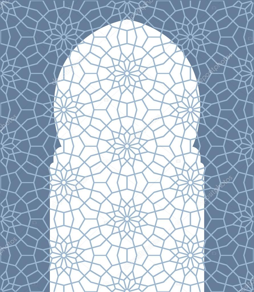 Islamic Pattern U2014 Stock Vector