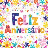 Fényképek Feliz Aniversario portugál boldog születésnapot kártya