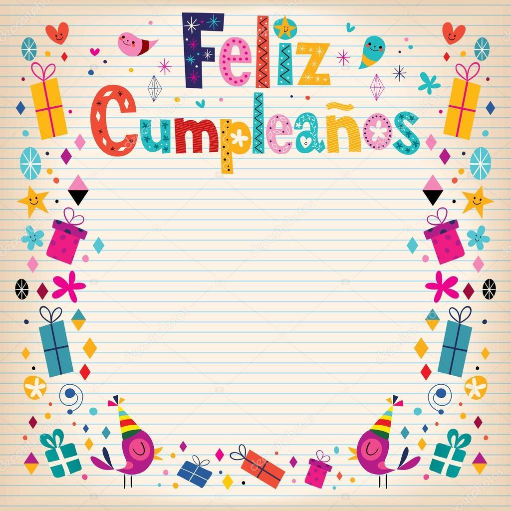 С днем рождения открытка на испанском