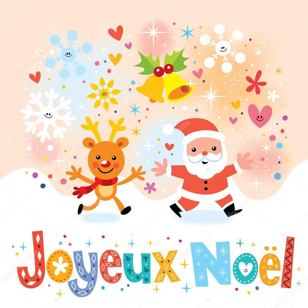 Joyeux Noel Clipart.Joyeux Noel Merry Christmas In French Greeting Card