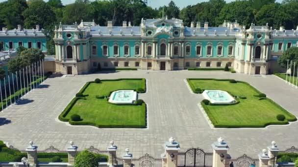 Kiev 'deki Mariinsky Sarayı' nın havadan görünüşü, Ukrayna 'daki Mariinsky Sarayı Kiev' in faşizmi.