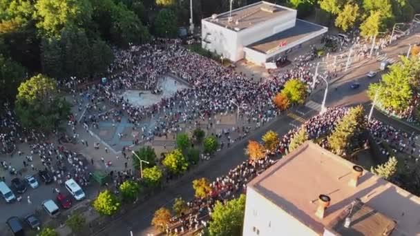 Aerial view on a supporters of presidential candidate