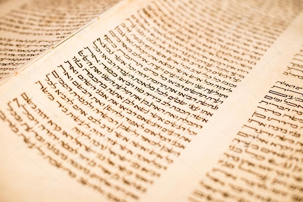 The Hebrew handwritten Torah scroll text close up