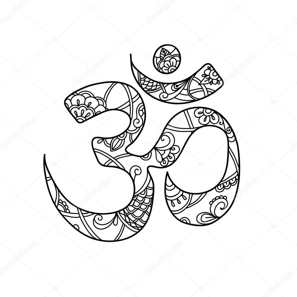 Ohm. Om Aum Symbol. — Stock Vector © Radhanamini #78876220