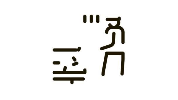 Empörter Fahrer von kaputter Autoscooter Icon Animation