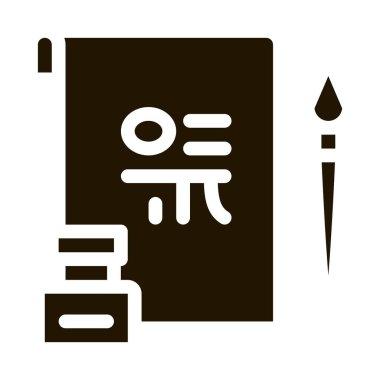 Korean Hieroglyph glyph icon vector. Korean Hieroglyph Sign. isolated symbol illustration icon