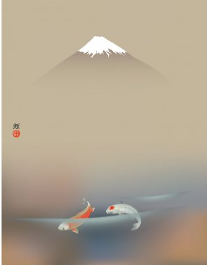 Fuji and Koi carps