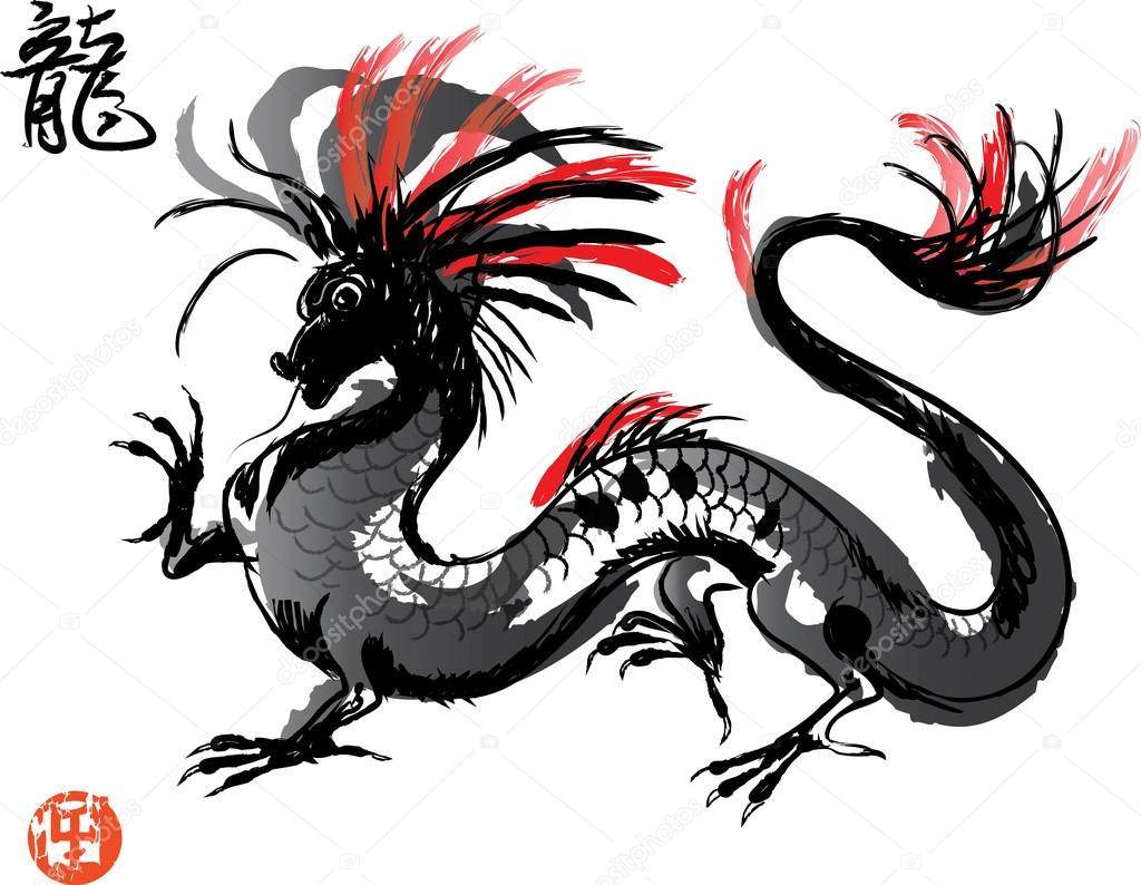 Dessin Dragon Japonais dessin dragon japonais — image vectorielle koryaba © #96792384