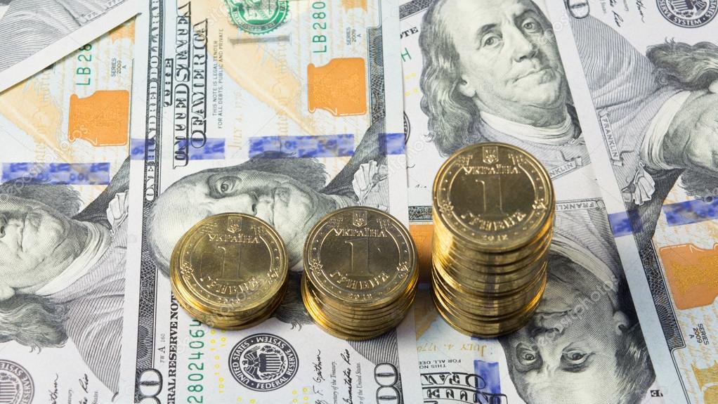 Ukrainian Currency Grivna (hryvnia,1 UAH) On The
