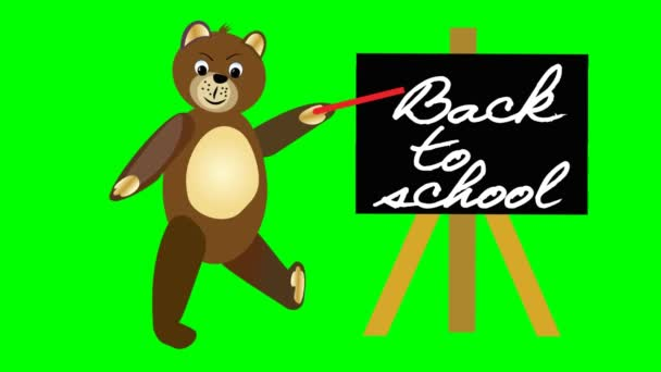 Brown teddy bear jumps  by blackboard with sign Back to school. Welcome banner for children entering school. Video with green matte, animated illustration clip
