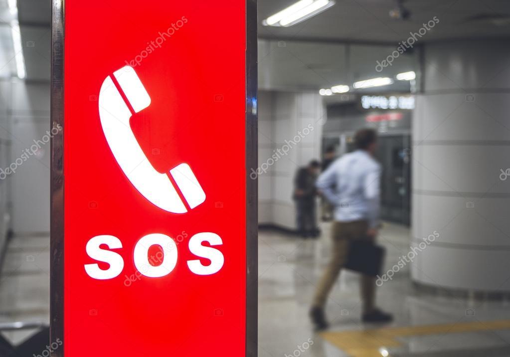 Emergency Sos Sign Symbol In Public Transportation Subway Stock