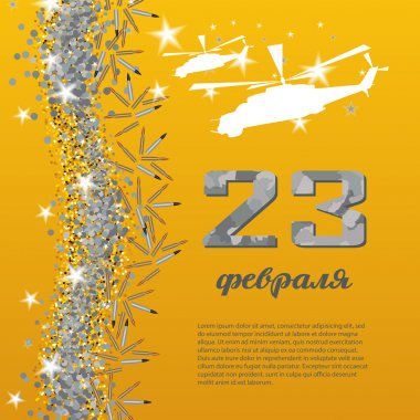 Defender of the Fatherland Day (23 february) card with helicopte