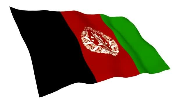 Animated flag of Afghanistan