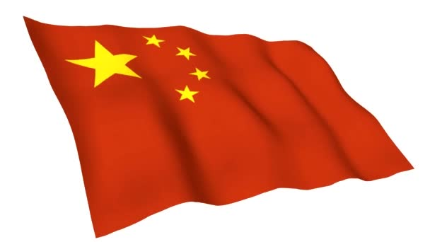 Animated flag of Peoples Republic Of China