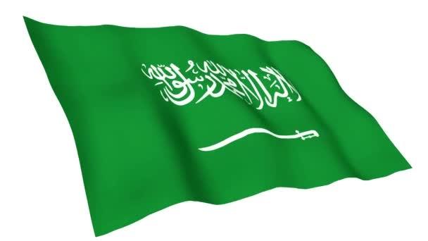 Animated flag of Saudi Arabia
