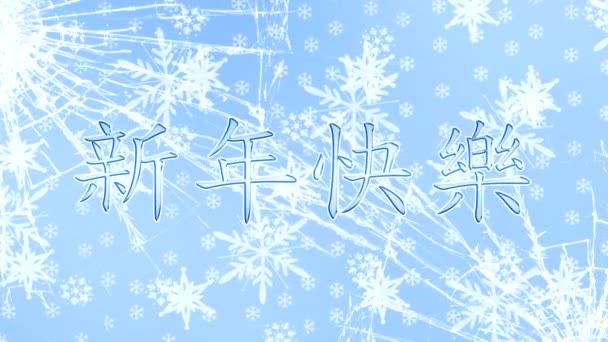 Az Ökör éve. Üdvözlő felirat Boldog új évet 2021 egy ragyogó ég és a háttér szilveszteri csillagok, fények és hópelyhek.