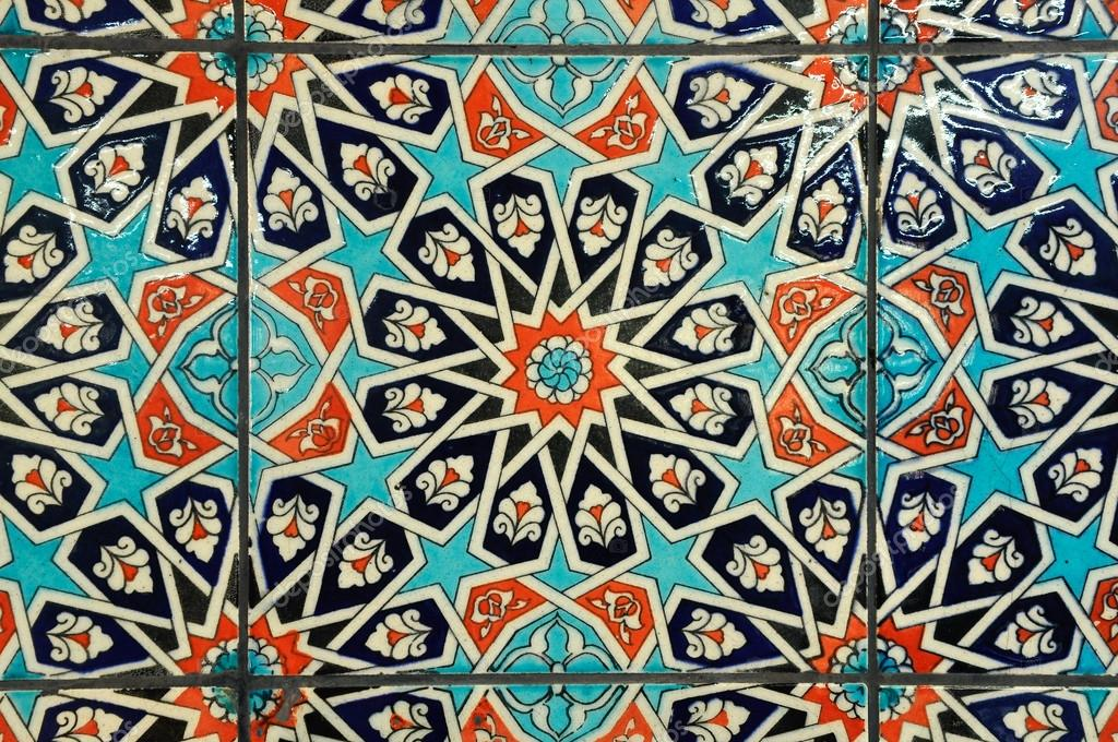 Decorative Wall Tile With Islamic Geometry Pattern Stock