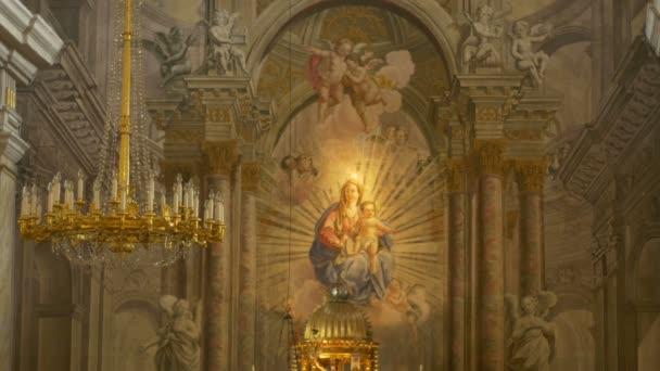 Saint Mary Baroque Altar