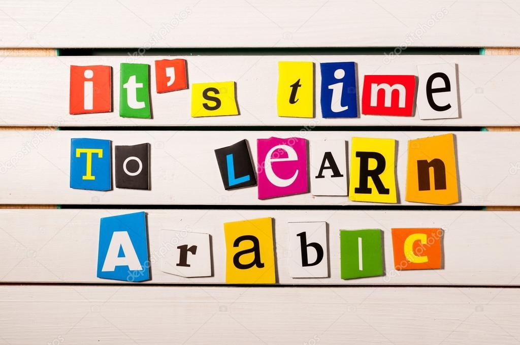 lära sig arabiska