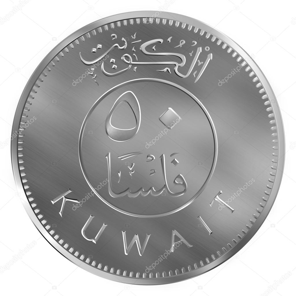 piece de monnaie kuwait