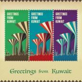 Tři Vintage stylu poštovní známky - pozdravy z Kuvajtu - památka vodní věže