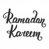 Šablona návrhu Ramadán Kareem přání