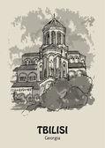 Tiflis, Georgien - Tsminda Sameba, georgische orthodoxe Kathedrale
