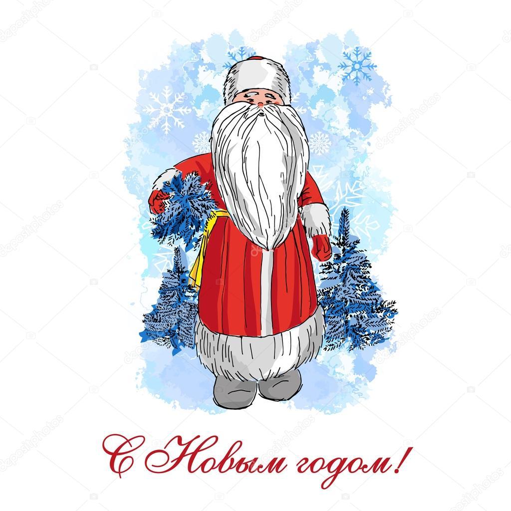 Grandfather frost russian santa claus happy new year greeting grandfather frost russian santa claus happy new year greeting card in russian language kristyandbryce Gallery