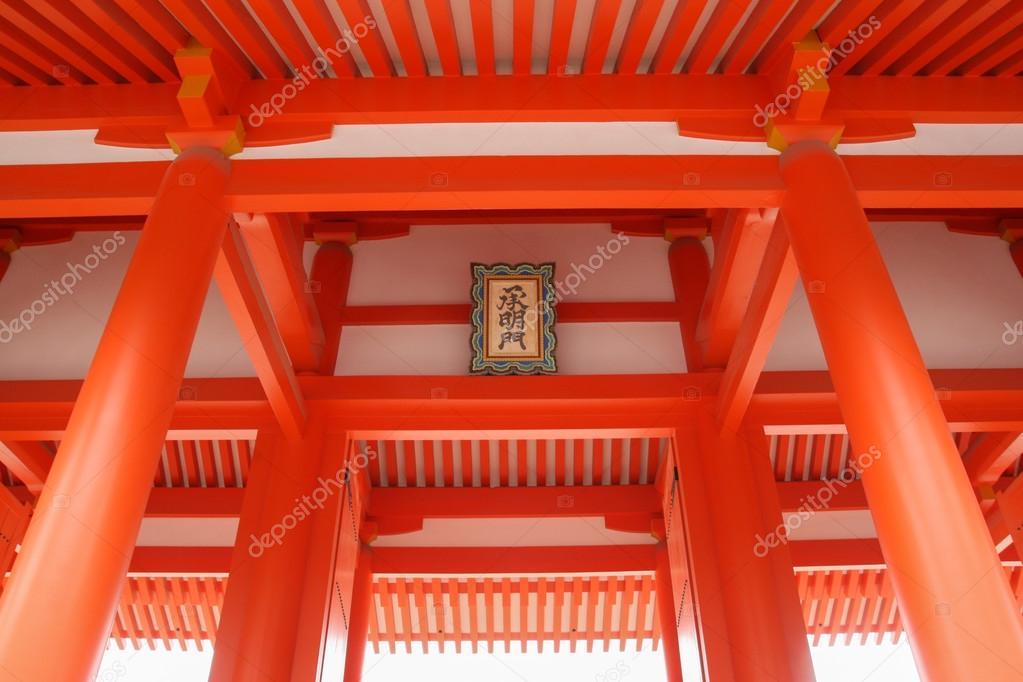 Facade of a Japanese house \u2014 Stock Photo & facade of a Japanese house \u2014 Stock Photo © victor217 #63548277