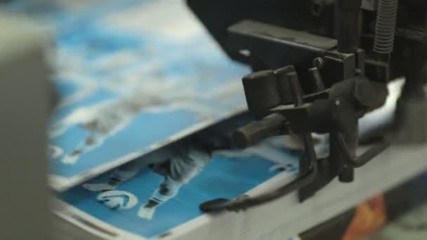 Printing technology.