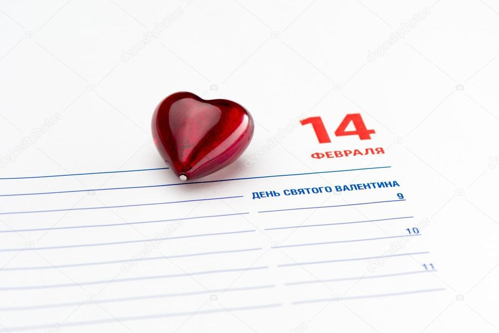 Rotes Herz liegt auf einer Seite des Tagebuch. Tagebuch ist am 14 ...