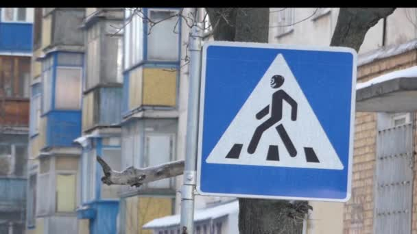 Road sign on the street: pedestrian crossing.